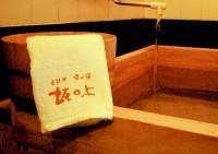 高野槙風呂